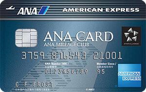 海外旅行保険 クレジットカード 自動付帯 アメックス