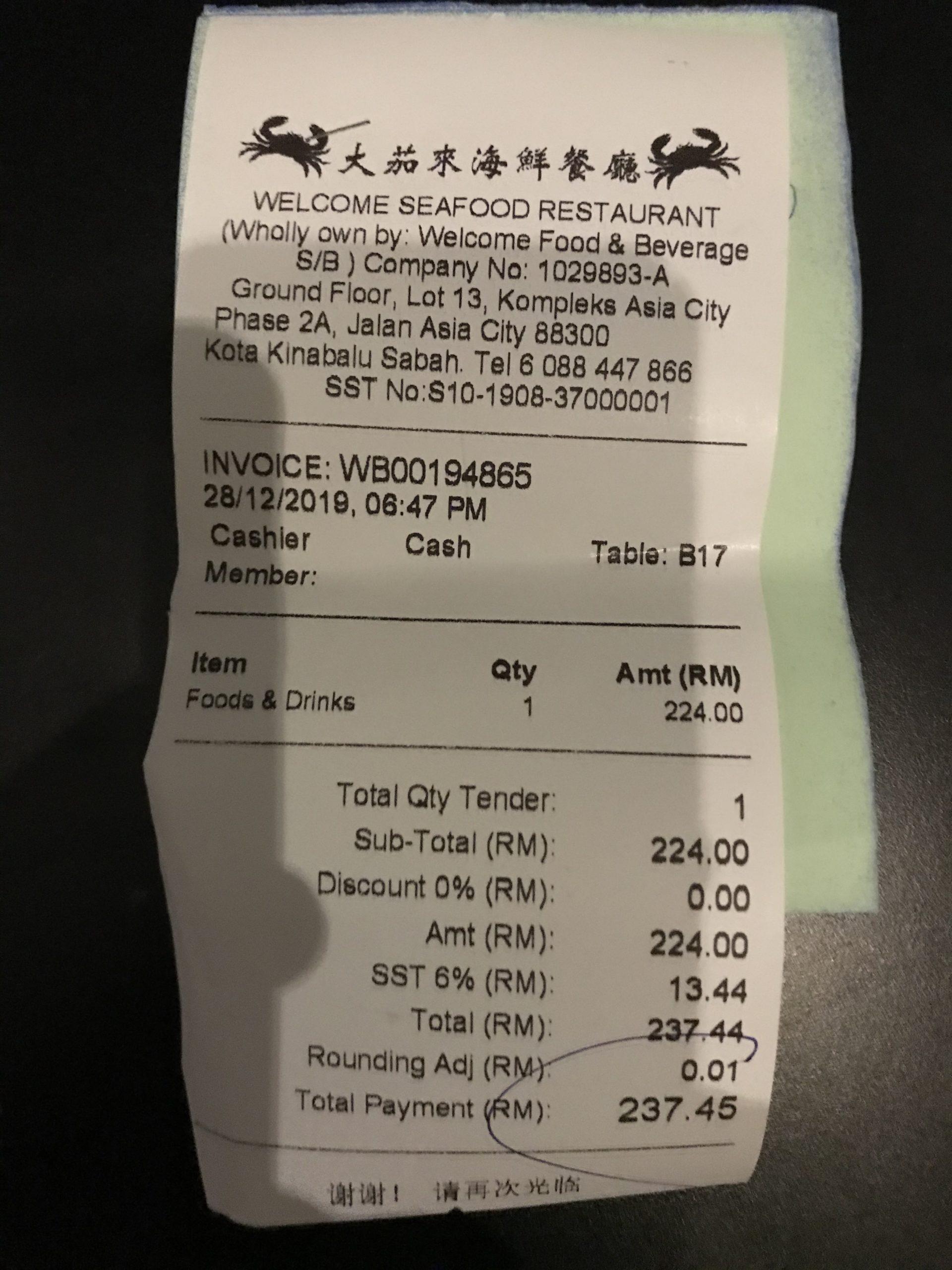 コタキナバル シーフード 値段