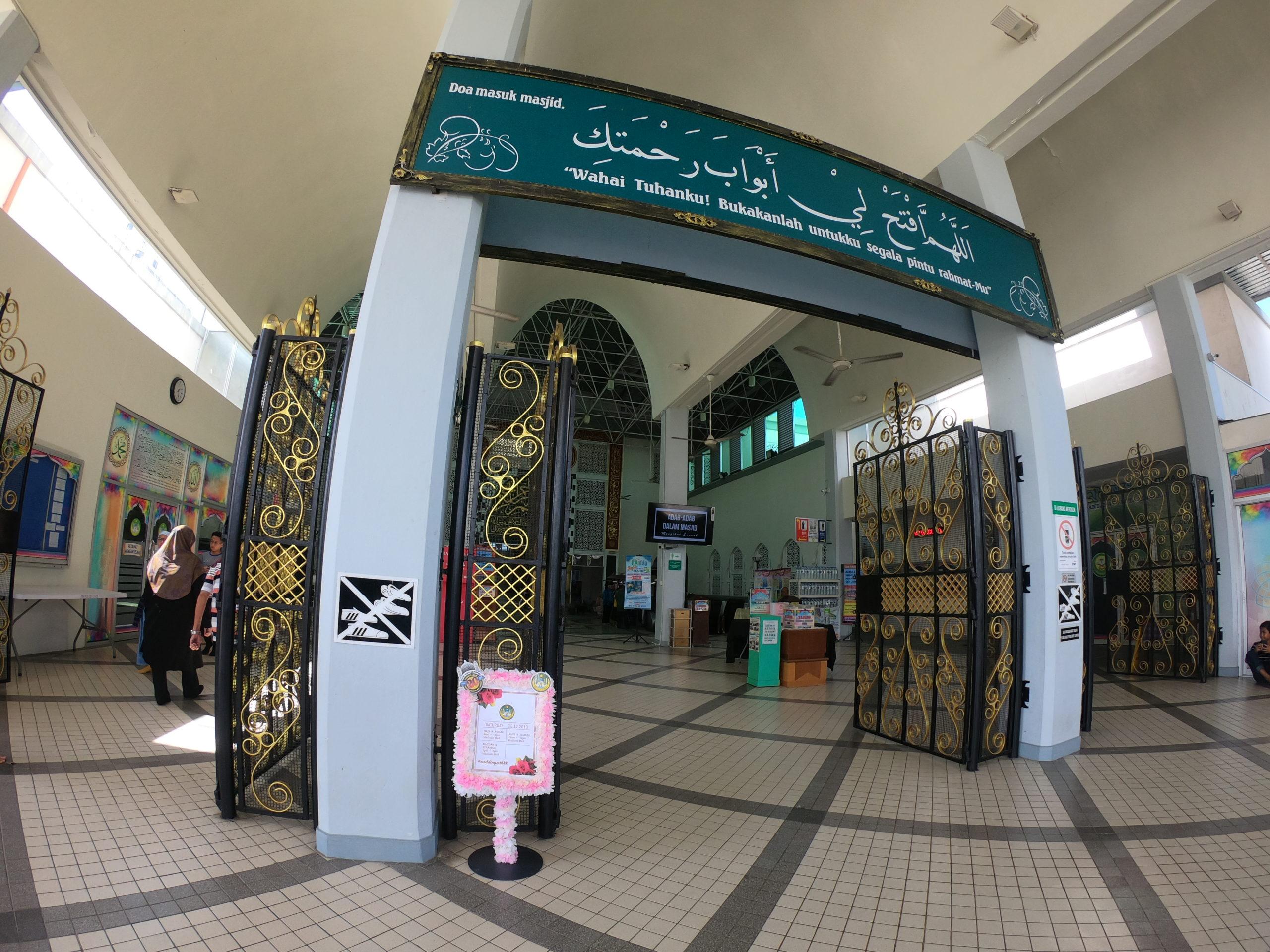 コタキナバル モスク 行き方