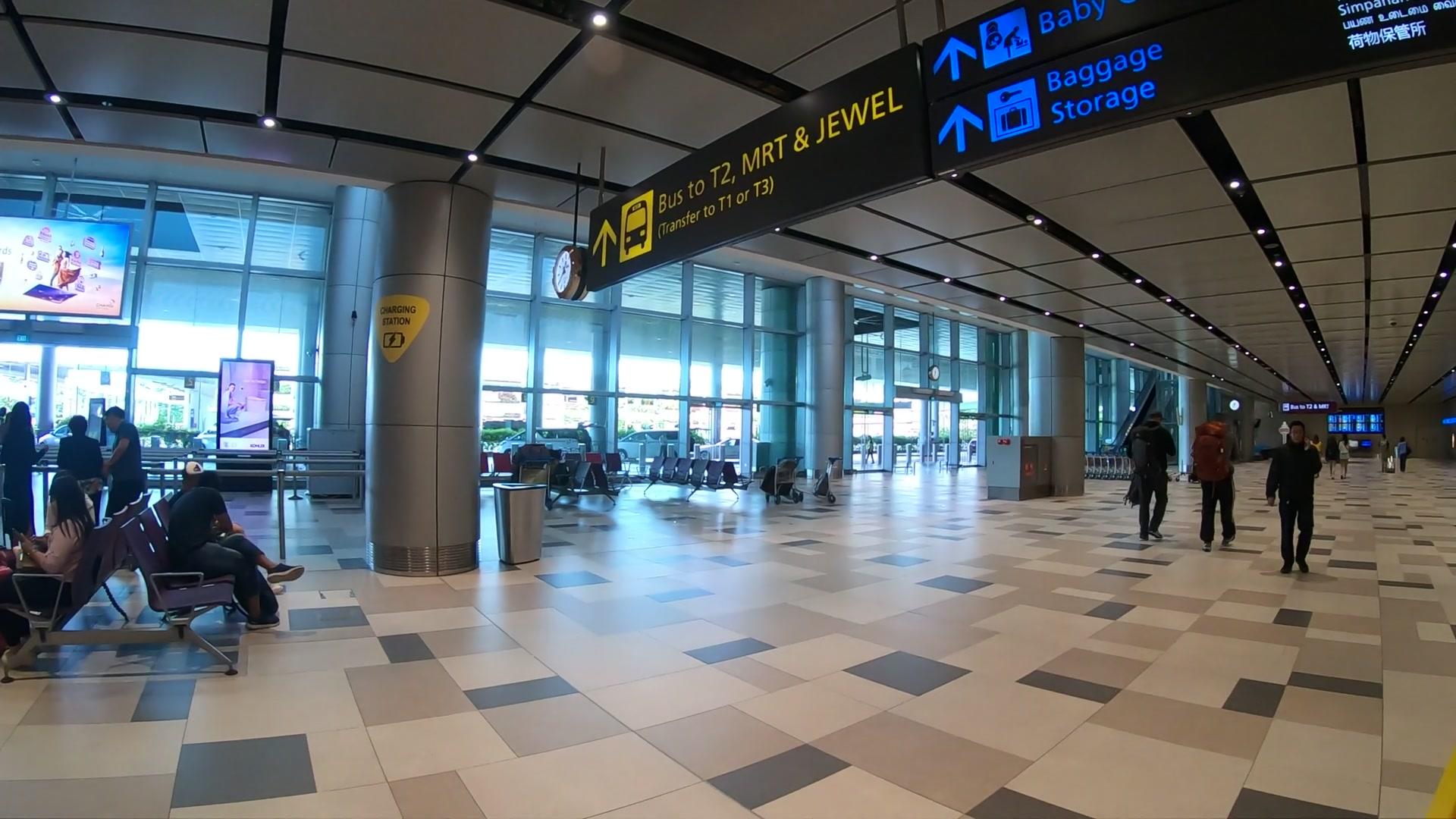 チャンギ国際空港(Changi Airport) MRT