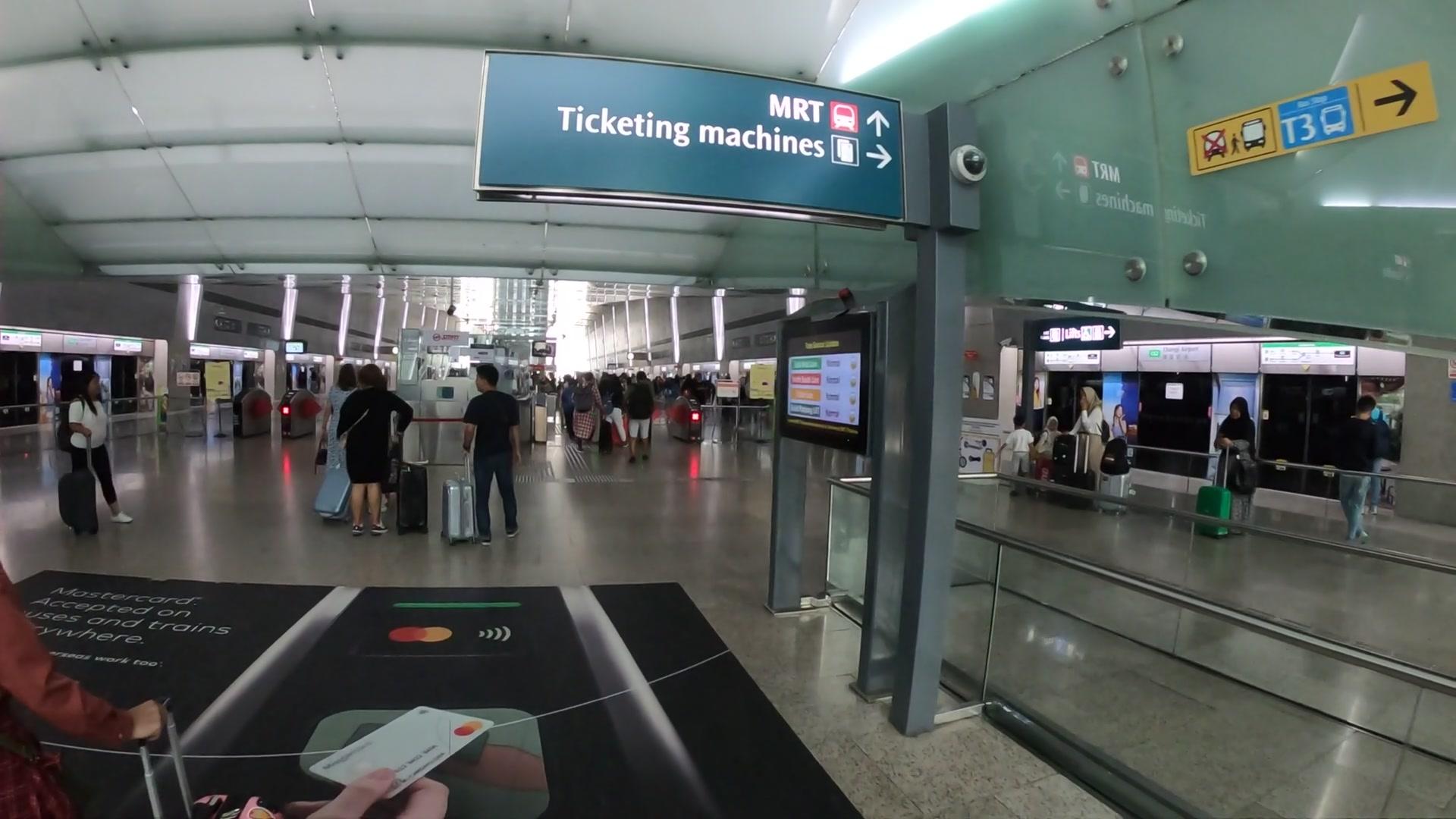 チャンギ国際空港 MRT 行き方 乗り場