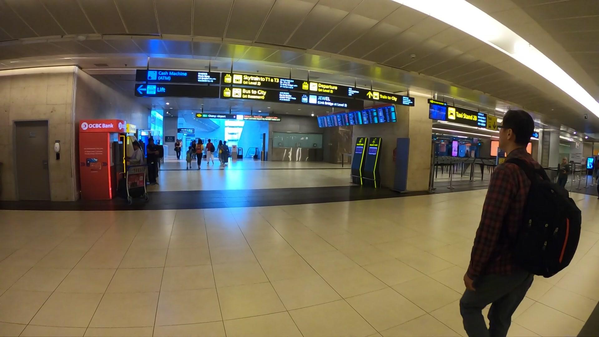 チャンギ国際空港 MRT 乗り場