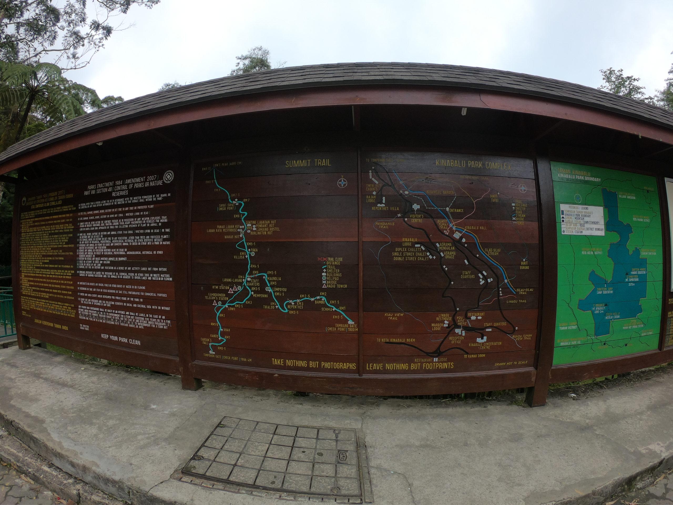 コタキナバル キナバル自然公園 場所