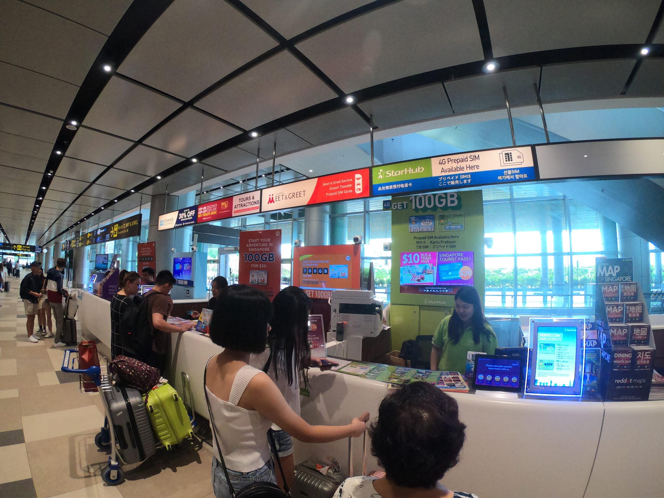 チャンギ国際空港(Changi Airport)