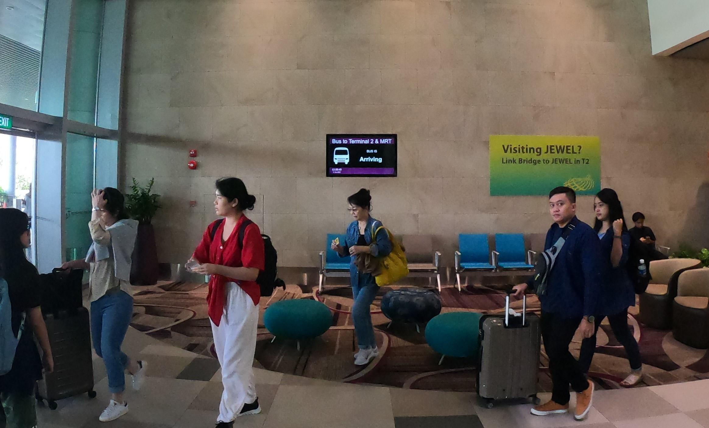 チャンギ国際空港(Changi Airport) MRT 乗り場 行き方
