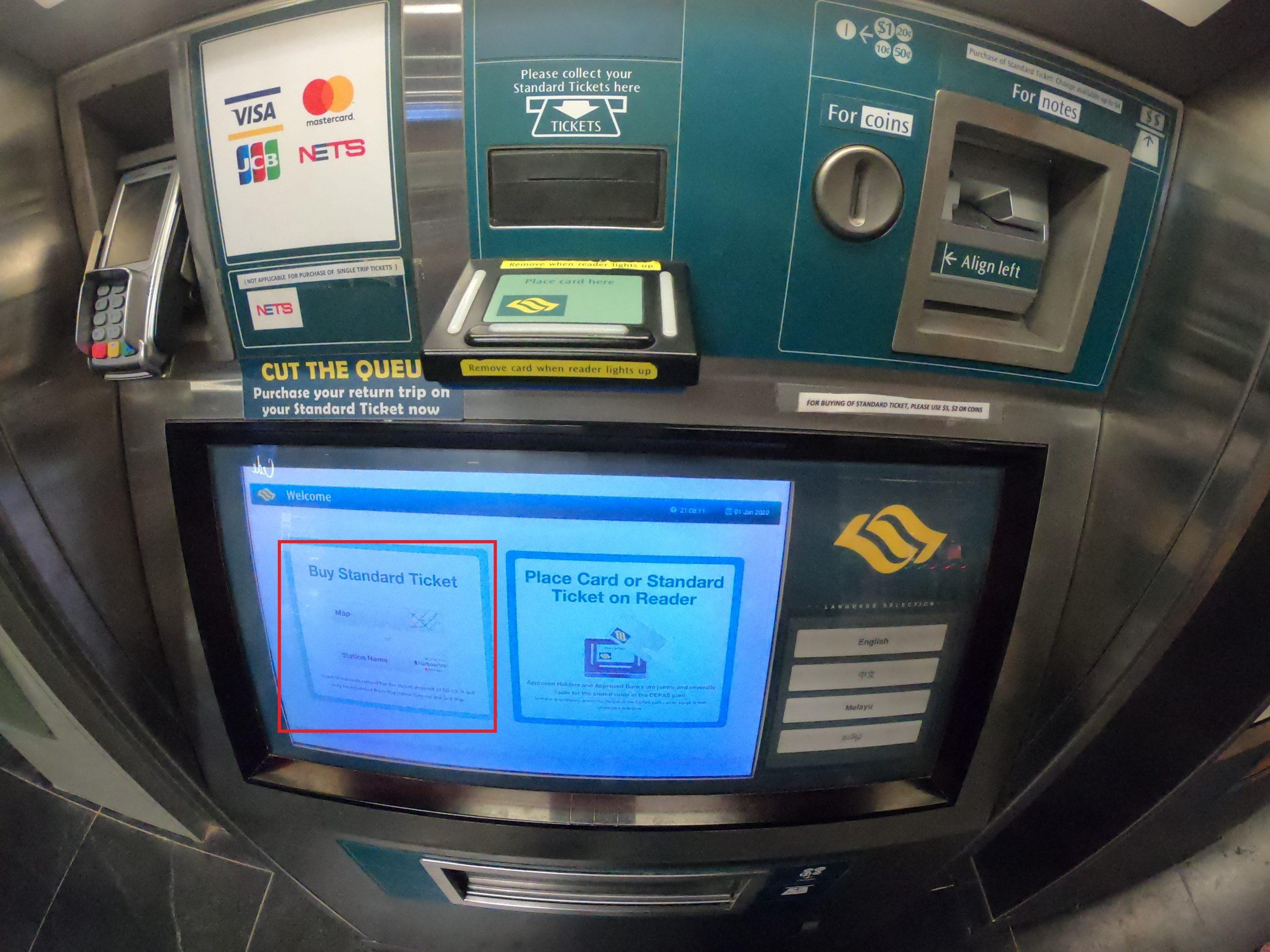 シンガポール MRT チケット