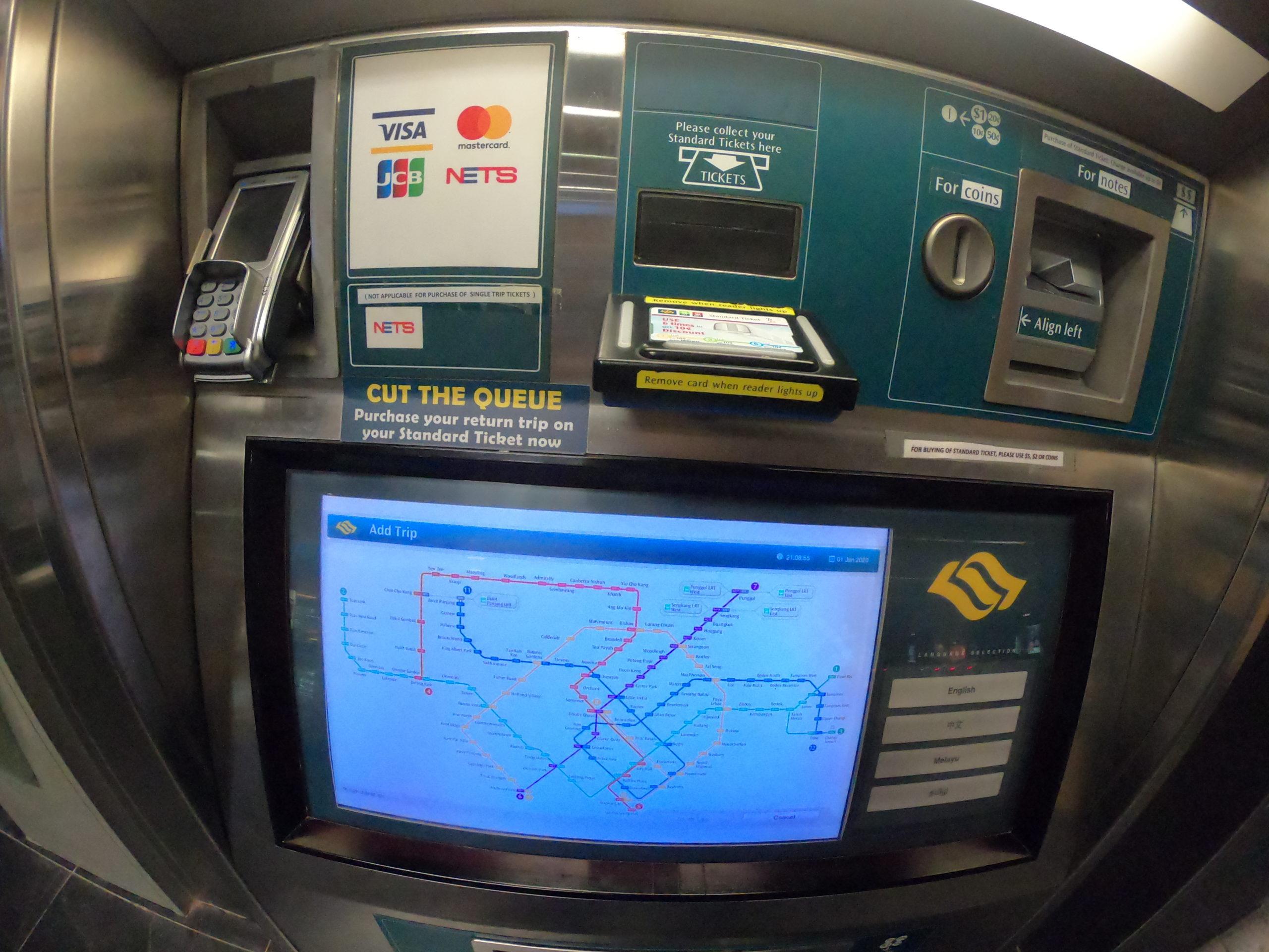 MRT チケット 買い方