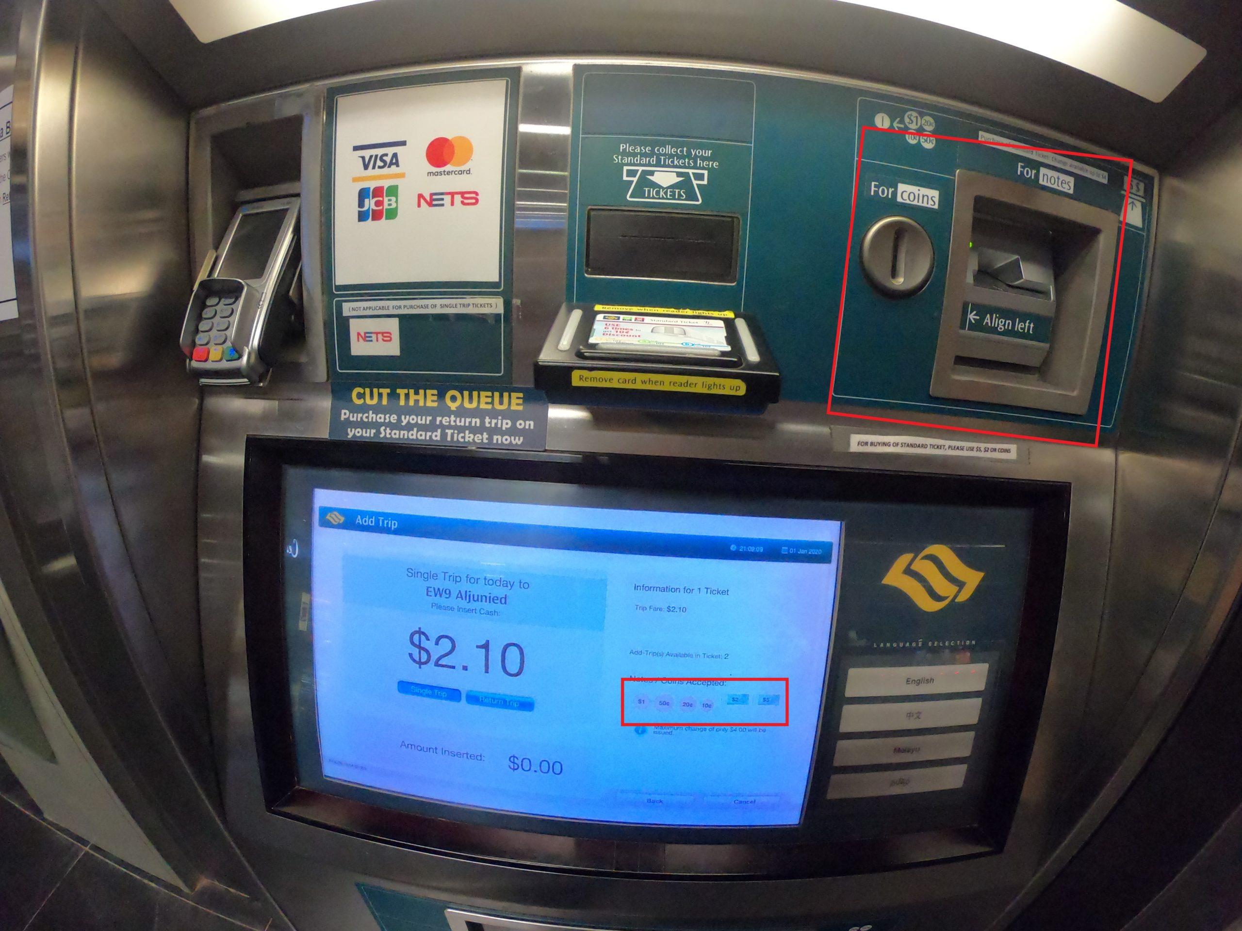 MRT 発券機 使い方