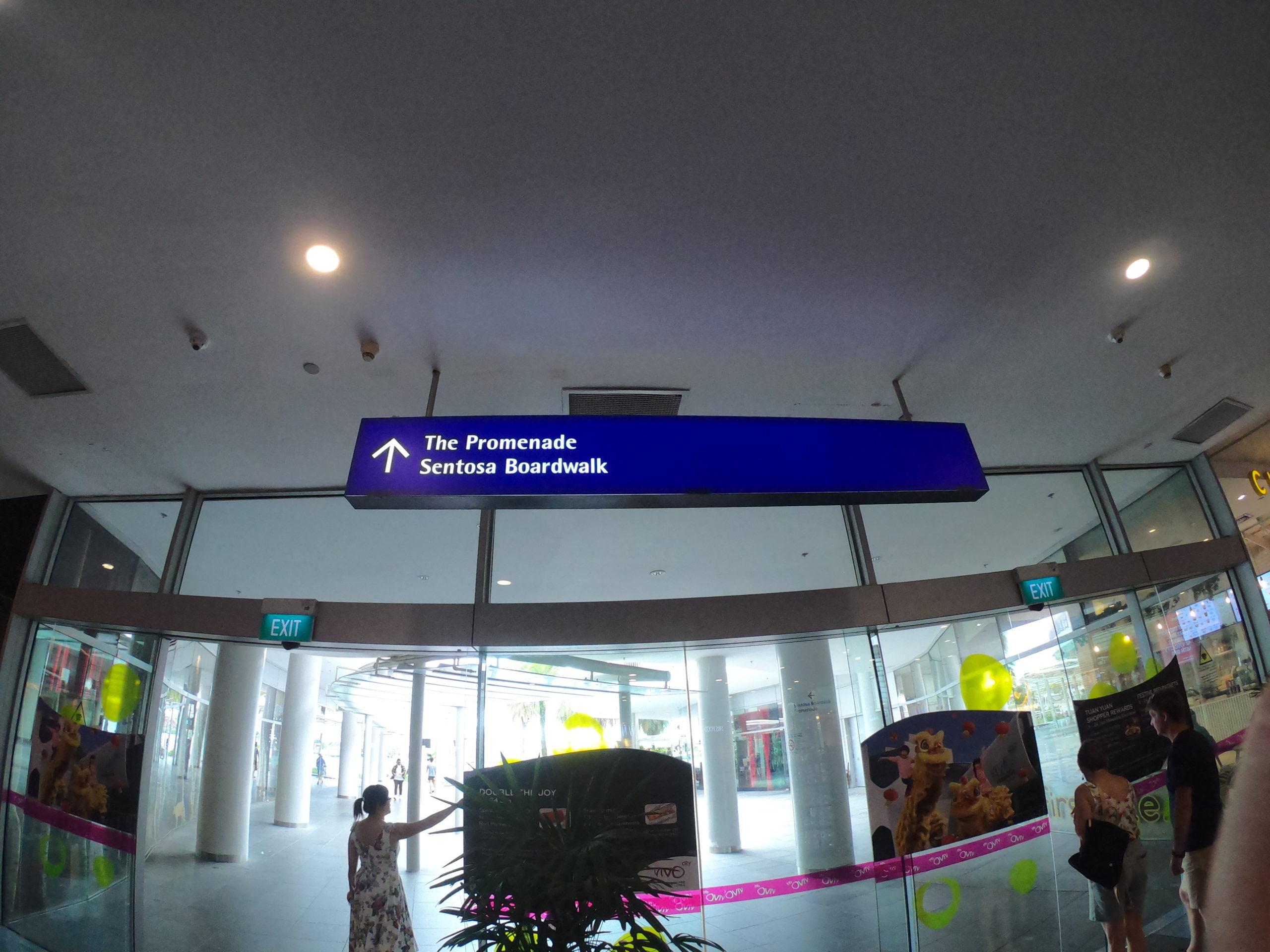 ユニバーサルスタジオシンガポール セントーサ島 行き方