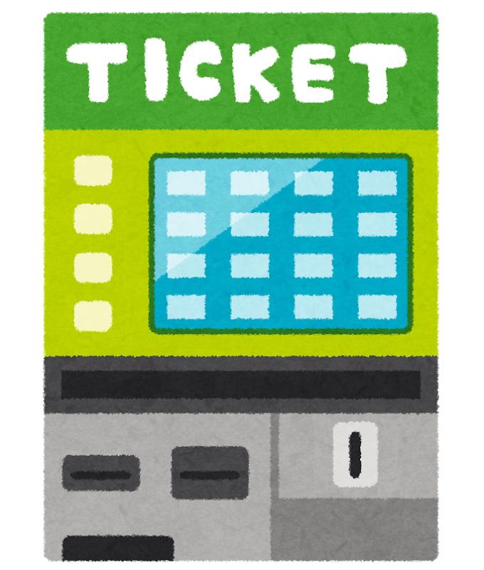 シンガポール MRT チケット購入
