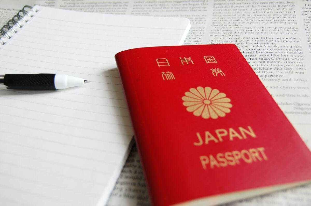 海外旅行 卒業旅行 予算10万円 オススメ