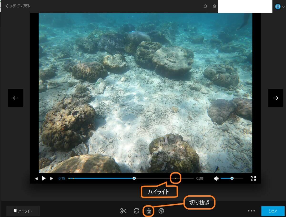 海外旅行 GoPro おすすめ SNS 切り抜き ハイライト