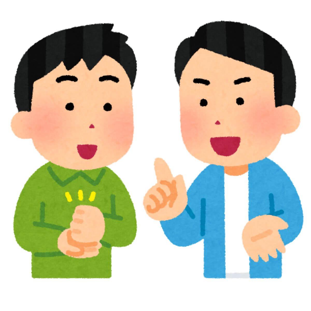 Booking.comカード ブッキングドットコム おすすめ 口コミ 評判