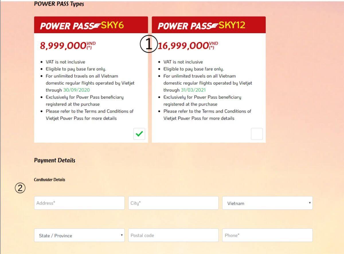 Vietjet ベトジェット POWER PASS 登録