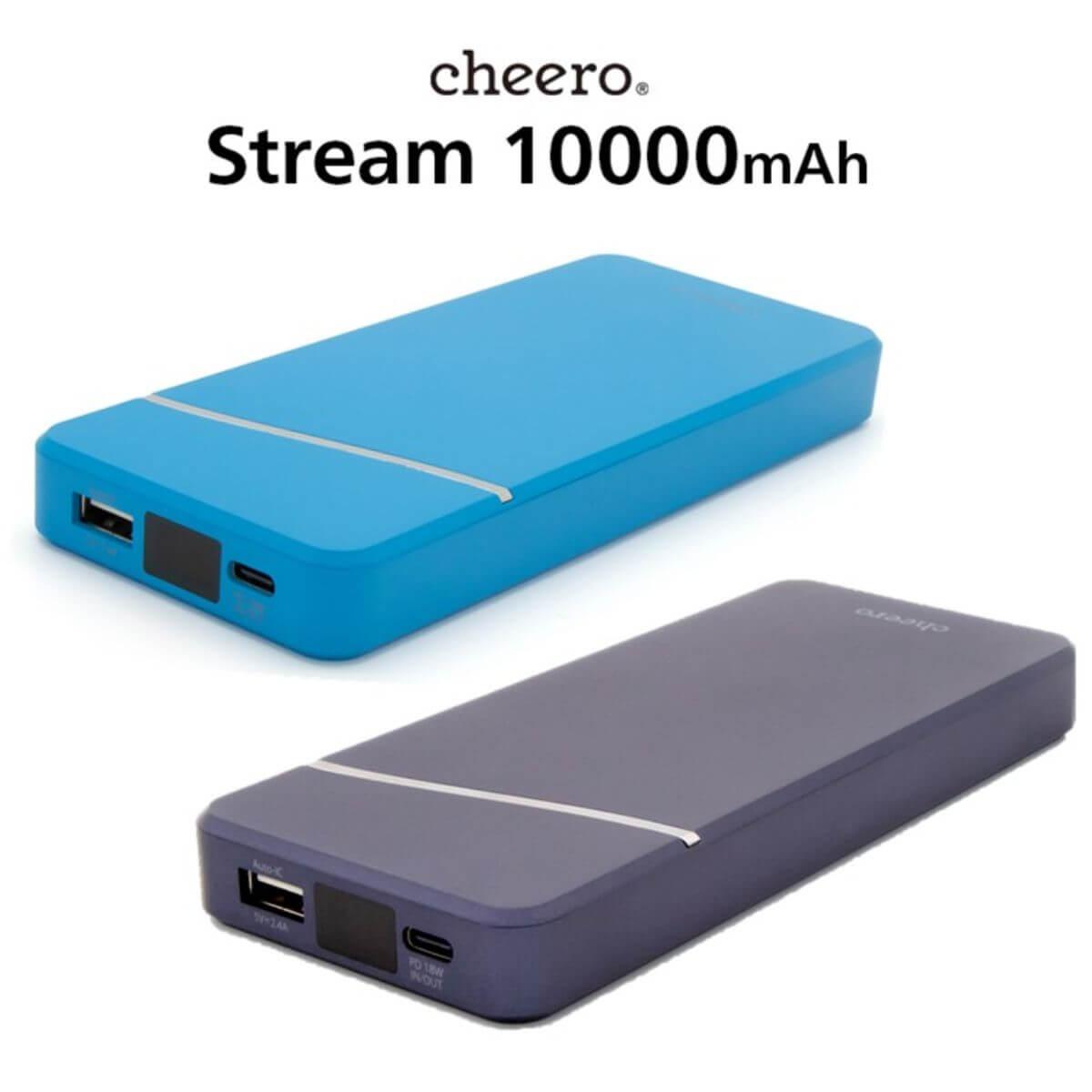海外旅行 モバイルバッテリー cheero Stream 10000mAh CHE-103
