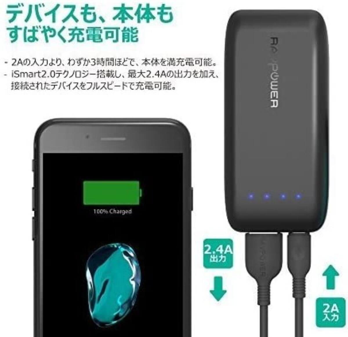 モバイルバッテリー 手のひらサイズ RAVPower RP-PB060 急速充電