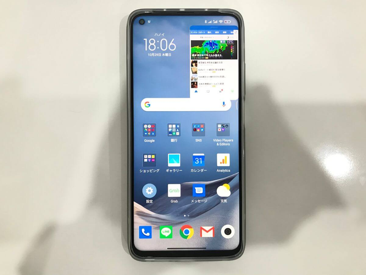 Xiaomi Mi 10T Pro レビュー フローティングウィンドウ