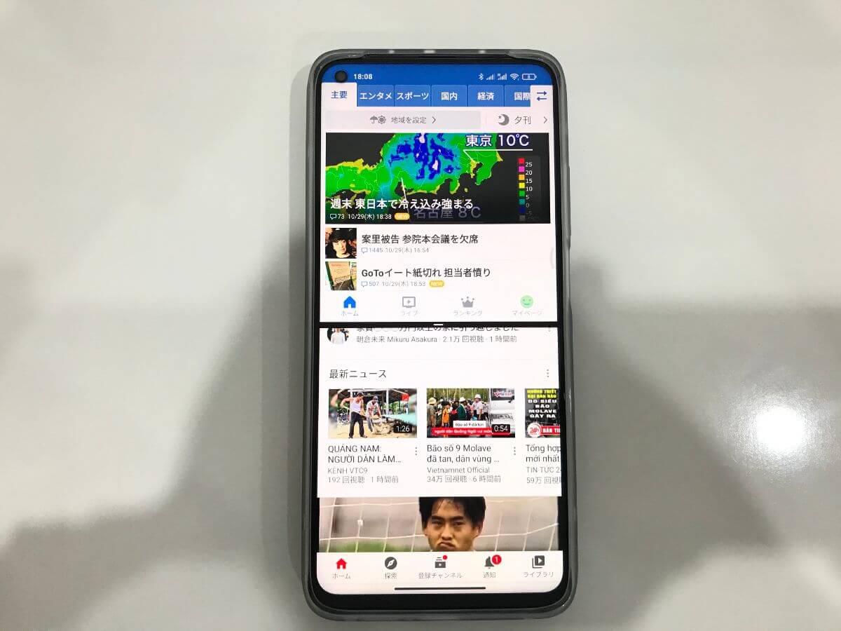 Xiaomi Mi 10T Pro レビュー マルチ画面