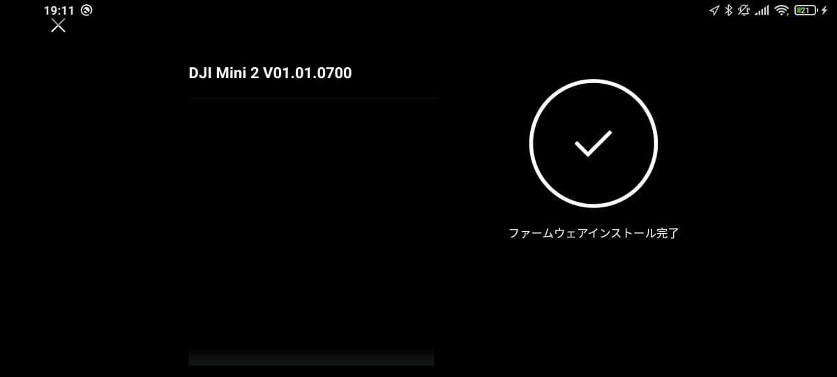 ドローン 初心者 DJI Mini 2 開封レビュー ファームウェアアップデート アクティベーション